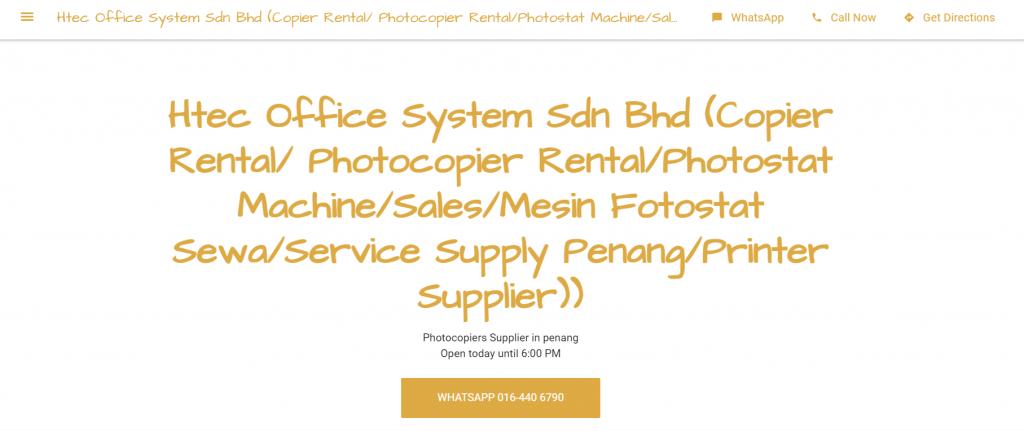 Htech-office-system